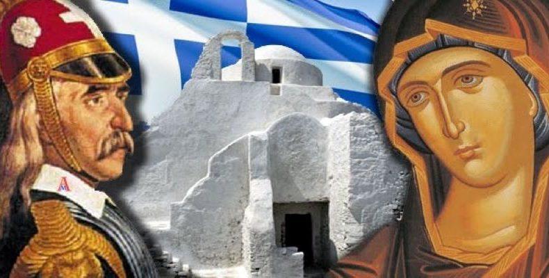 Παναγία: Η ιδιαίτερη σχέση με την Απελευθέρωση της Ελλάδας το 1821