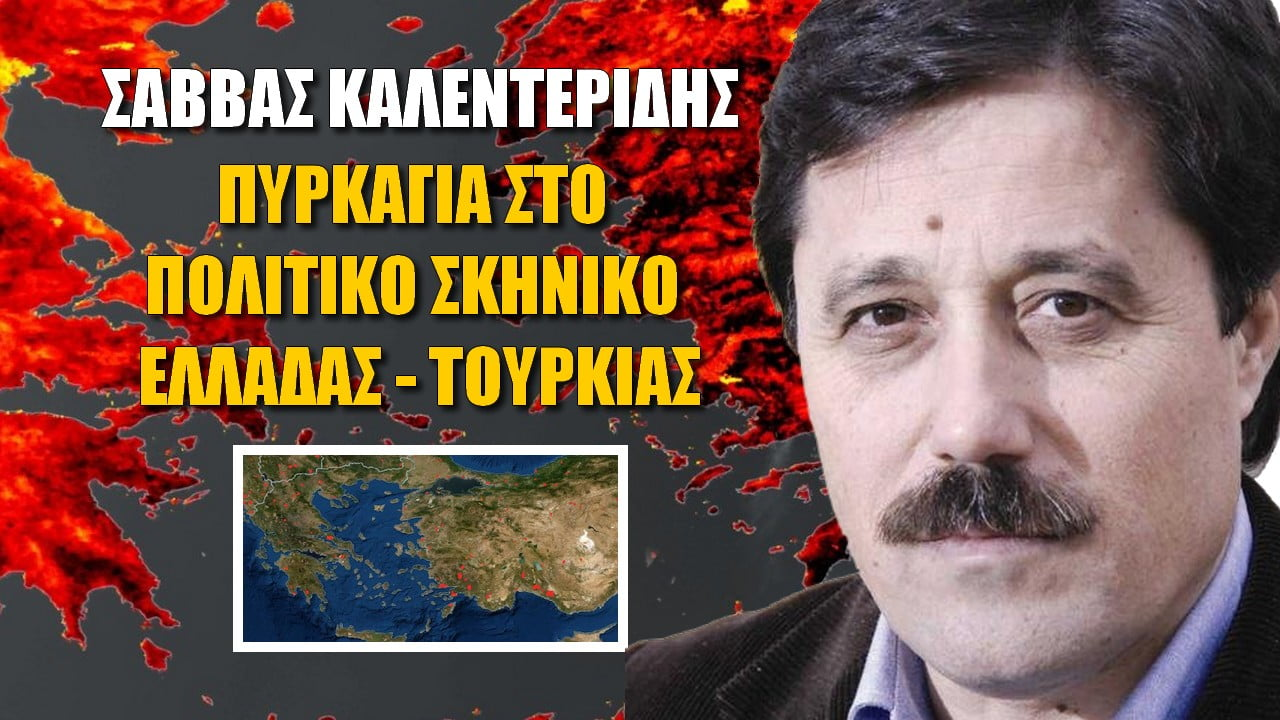 Κίνδυνος η Ελλάδα να διολισθήσει στο χάος