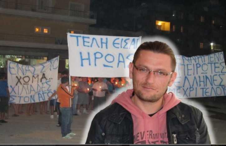 12 Αυγούστου 2010, Αλβανοί δολοφονούν τον Αριστοτέλη Γκούμα επειδή μιλούσε ελληνικά