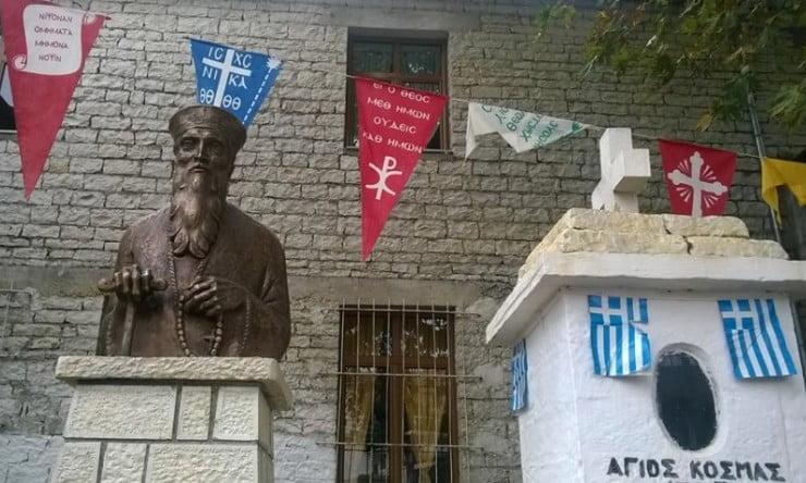 Ο Άγιος Κοσμάς ο Αιτωλός στην Δερόπολη