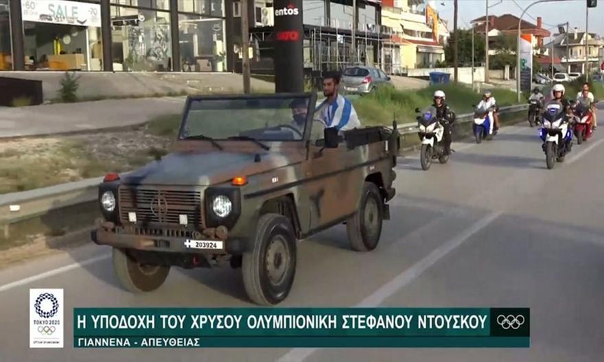 Με αυτοκινητοπομπή και πάνω σε στρατιωτικό τζιπάκι η άφιξη του «χρυσού» Ντούσκου στα Ιωάννινα!