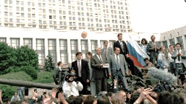 Βack to the USSR. Το παράξενο «πραξικόπημα» του Αυγούστου 1991