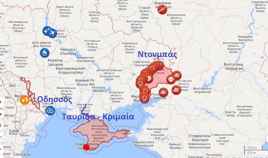 Πρόεδρος της Ουκρανίας: Δεν αποκλείεται ολοκληρωτικός πόλεμος με τη Ρωσία