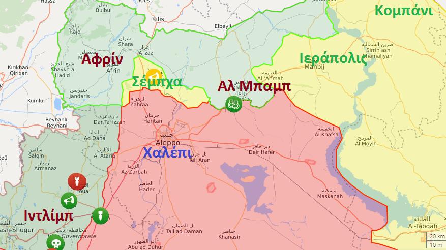 Νεκροί Τούρκοι στρατιώτες και μισθοφόροι στην Αλ Μπαμπ – Εκδίκηση των Κούρδων