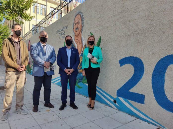 Οι ήρωες της Επανάστασης του '21 στο ιστορικό 1ο Γυμνάσιο Σερρών – Βίντεο