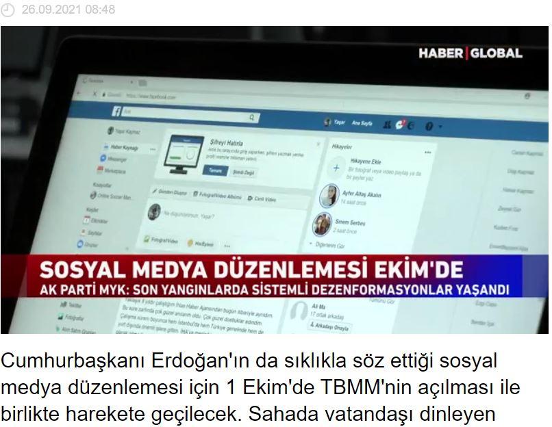 Τουρκία: Ασφυκτικός έλεγχος των μέσων κοινωνικής δικτύωσης με εντολή Ερντογάν