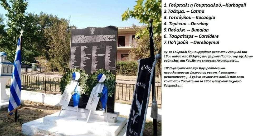 Το ολοκαύτωμα των δύο χωριών της Υοζγάτης! Οι Τούρκοι έσφαξαν άνδρες, γυναίκες, παιδιά μέσα στην εκκλησία