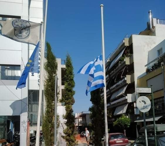 Εύγε στον Δήμο Χαλανδρίου! Μεσίστιες οι σημαίες στο δημαρχείο της πόλης για την Ημέρα Μνήμης της Γενοκτονίας των Ελλήνων