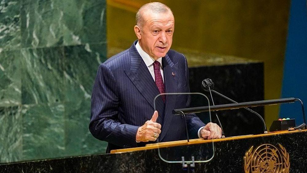 Ερντογάν από το βήμα του ΟΗΕ: Δυο κράτη στην Κύπρο, διάλογος στο Αιγαίο