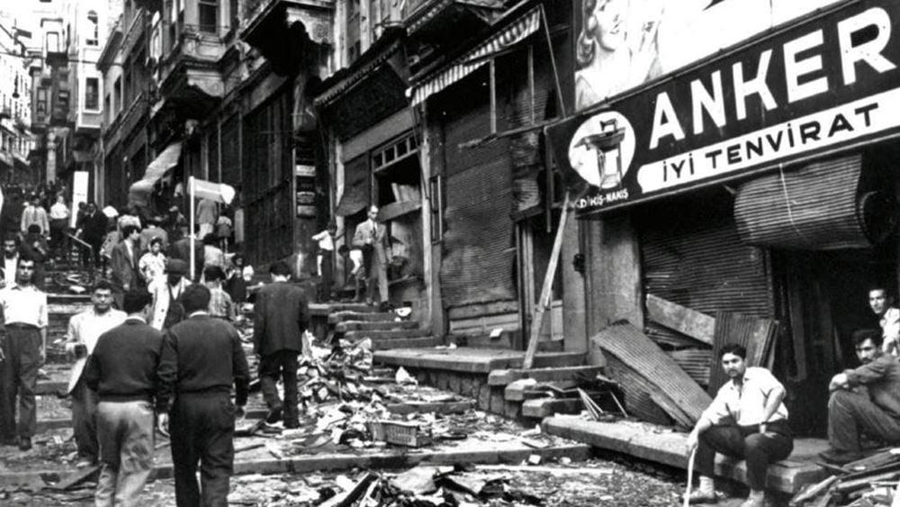 Το κόμμα των Κούρδων ζητά από την τουκρική βουλή διερεύνηση του πογρκόμ της 6/7 Σεπτεμβρίου 1955