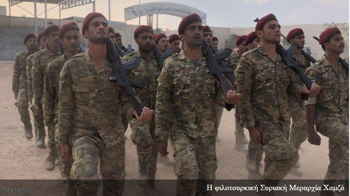 Σφοδρή ρωσική επίθεση σε φιλοτουρκική ομάδα στη βόρεια Συρία