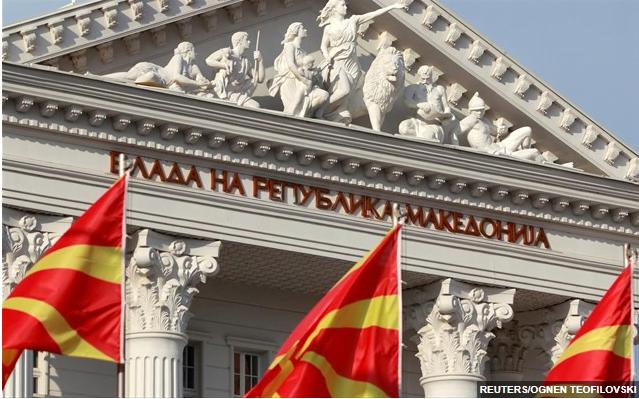 πΓΔΜ: Ξεκίνησε η απογραφή πληθυσμού, η πρώτη μετά από 20 χρόνια