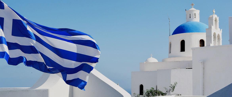 Σε πορεία εξάρτησης η Εσωτερική και Εξωτερική πολιτική της Ελλάδας…