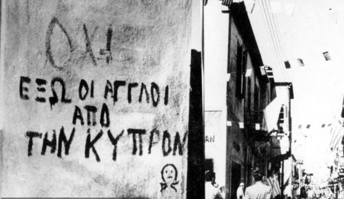 Πώς θανάτωσαν 14 κρατούμενους της ΕΟΚΑ οι Βρετανοί – Αποκαλύψεις & ντοκουμέντα