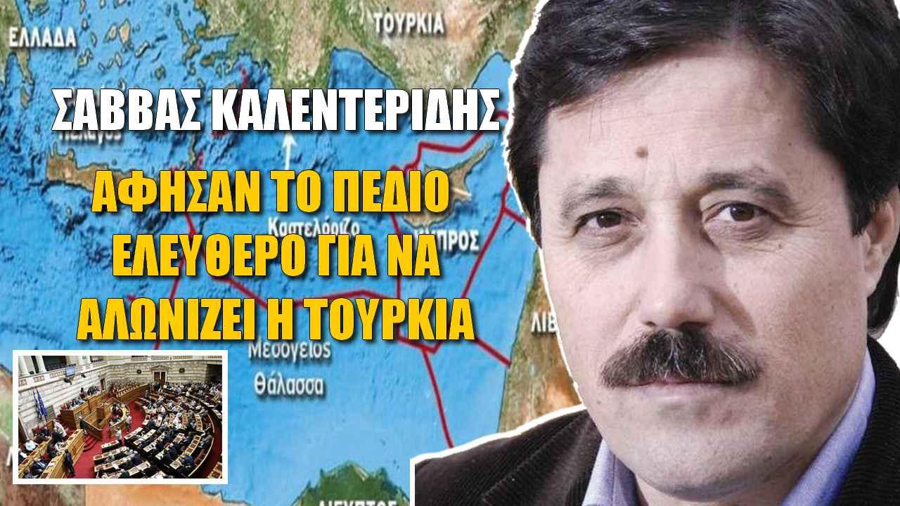 Οι πολιτικοί θα πρέπει να λογοδοτήσουν στον ελληνικό λαό