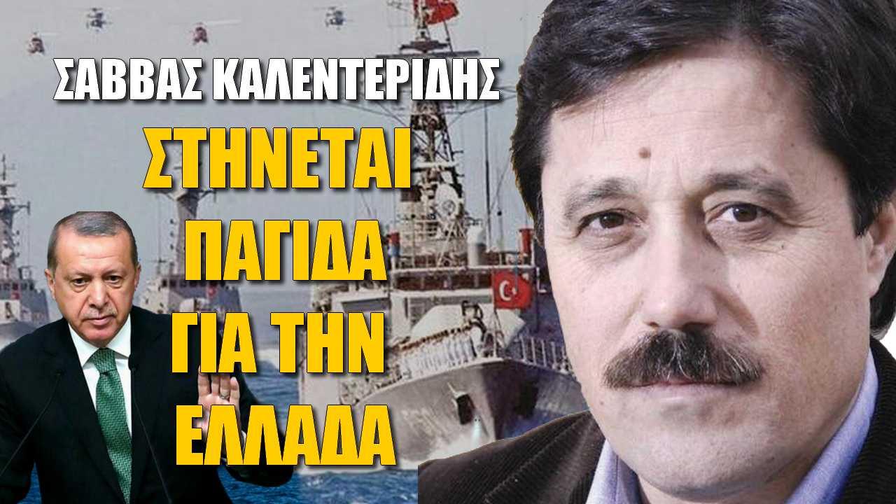 Σκηνικό σοβαρής ελληνοτουρκικής κρίσης με πολεμικά πλοία