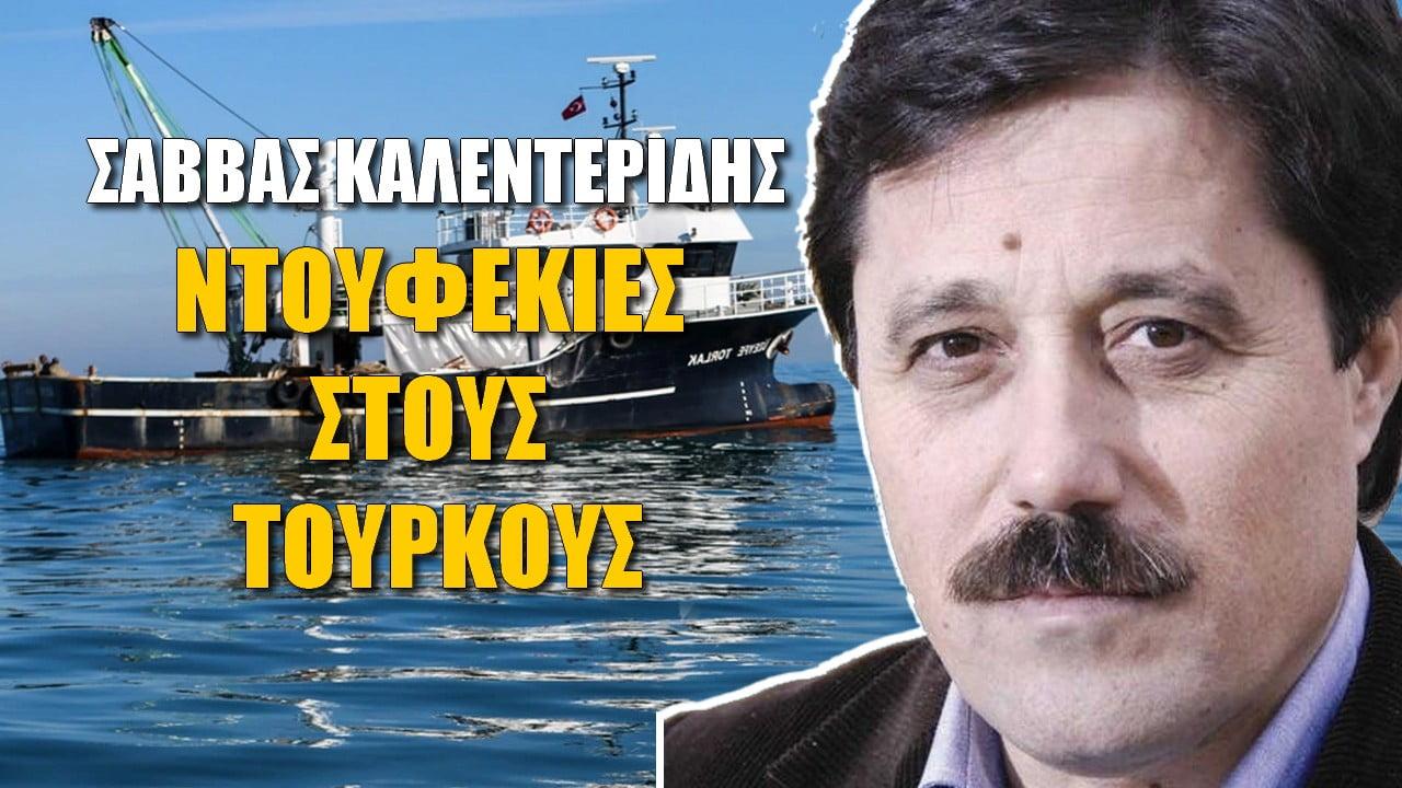 Η Ελλάδα πρέπει να αποδείξει ότι είναι κράτος