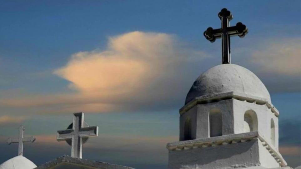 Ιερόσυλος έκλεψε σταυρό από εκκλησία στις Σέρρες