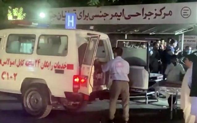 Ενέδρα κατά των Ταλιμπάν στο Αφγανιστάν! Ένας νεκρός και επτά τραυματίες ο απολογισμός