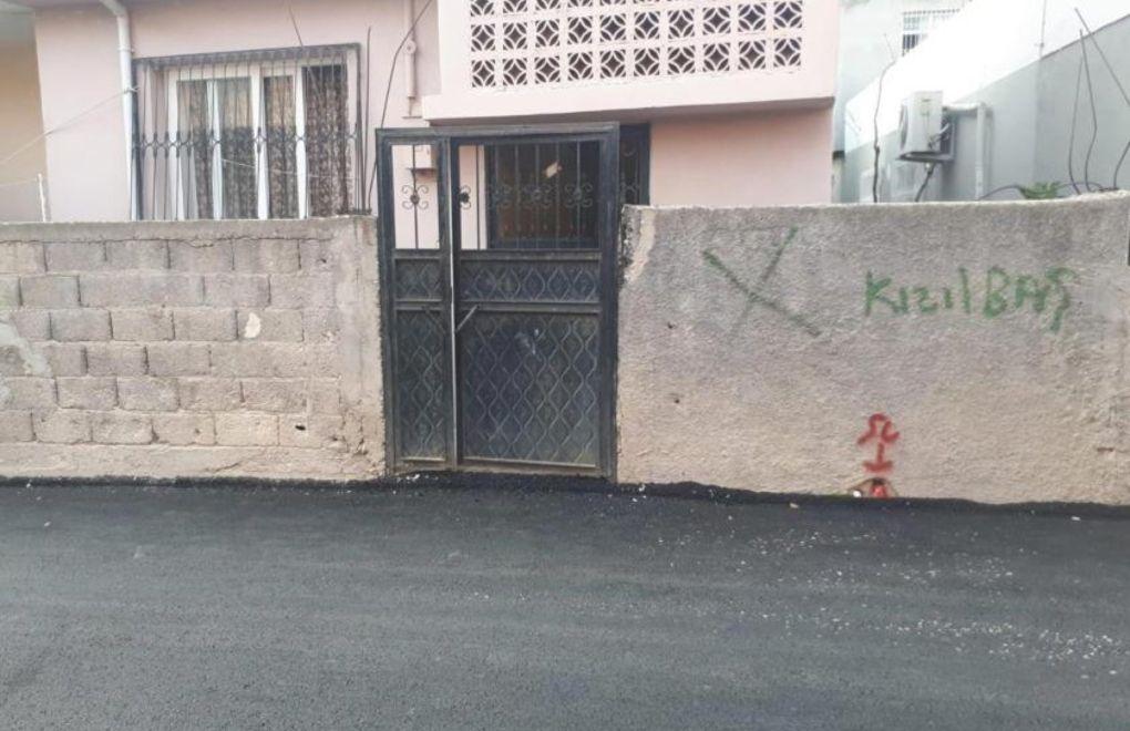 Τουρκία: Οι Αλεβίτες στο στόχαστρο – Τους υπερασπίζεται το HDP