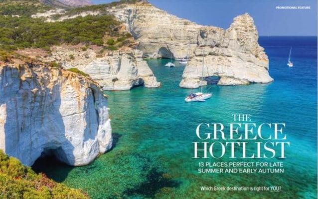 Μεγάλα βρετανικά μέσα συστήνουν Ελλάδα για διακοπές