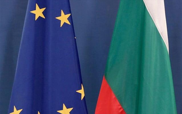 Spiegel: Η Βουλγαρία, νέος κίνδυνος για το ευρώ μετά την Ελλάδα