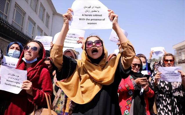 Οι γυναίκες δικαστές στο Αφγανιστάν φοβούνται για τη ζωή τους