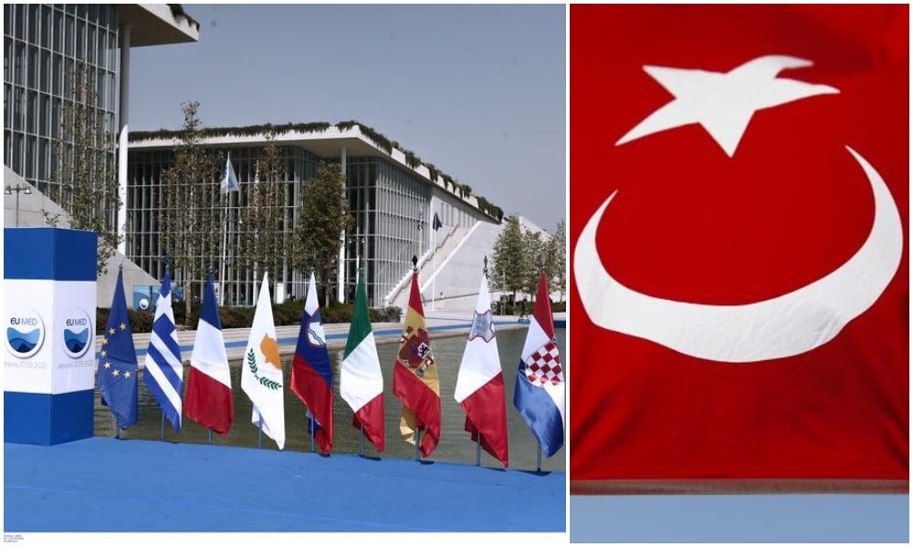 EUMED9: Έξαλλη η Τουρκία μετά το ψήφισμα των Ευρωπαίων στην Αθήνα – Τι αναφέρει η ανακοίνωση της Άγκυρας
