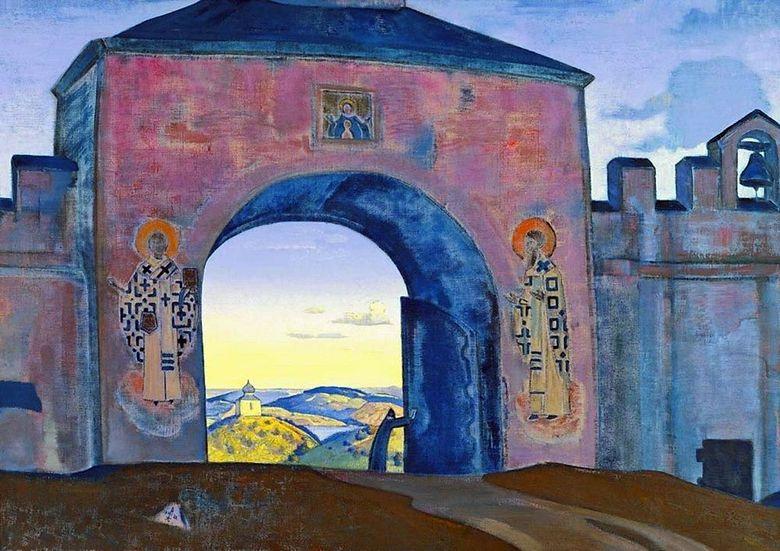 Και ανοίξτε την πύλη – Νίκολας Ρόριχ