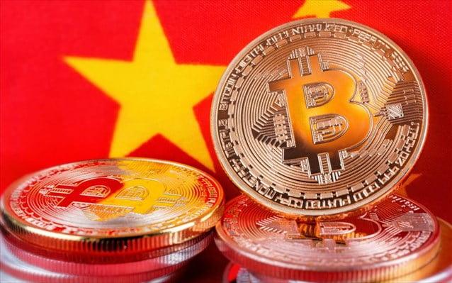 De facto παρέμβαση της Κίνας στην αγορά κρυπτονομισμάτων