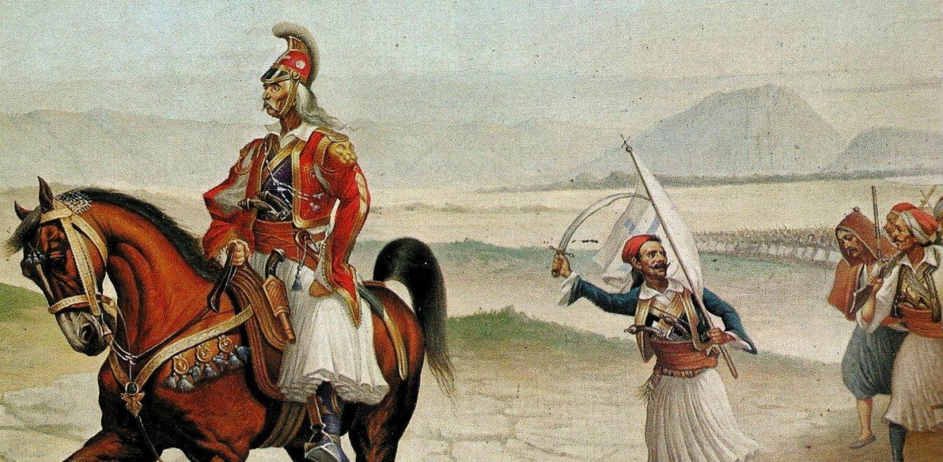 Καλόπιστες επισημάνσεις στην ιστορικό Μαρία Ευθυμίου μέσα από αποσπάσματα της βιογραφίας του Γενναίου Κολοκοτρώνη