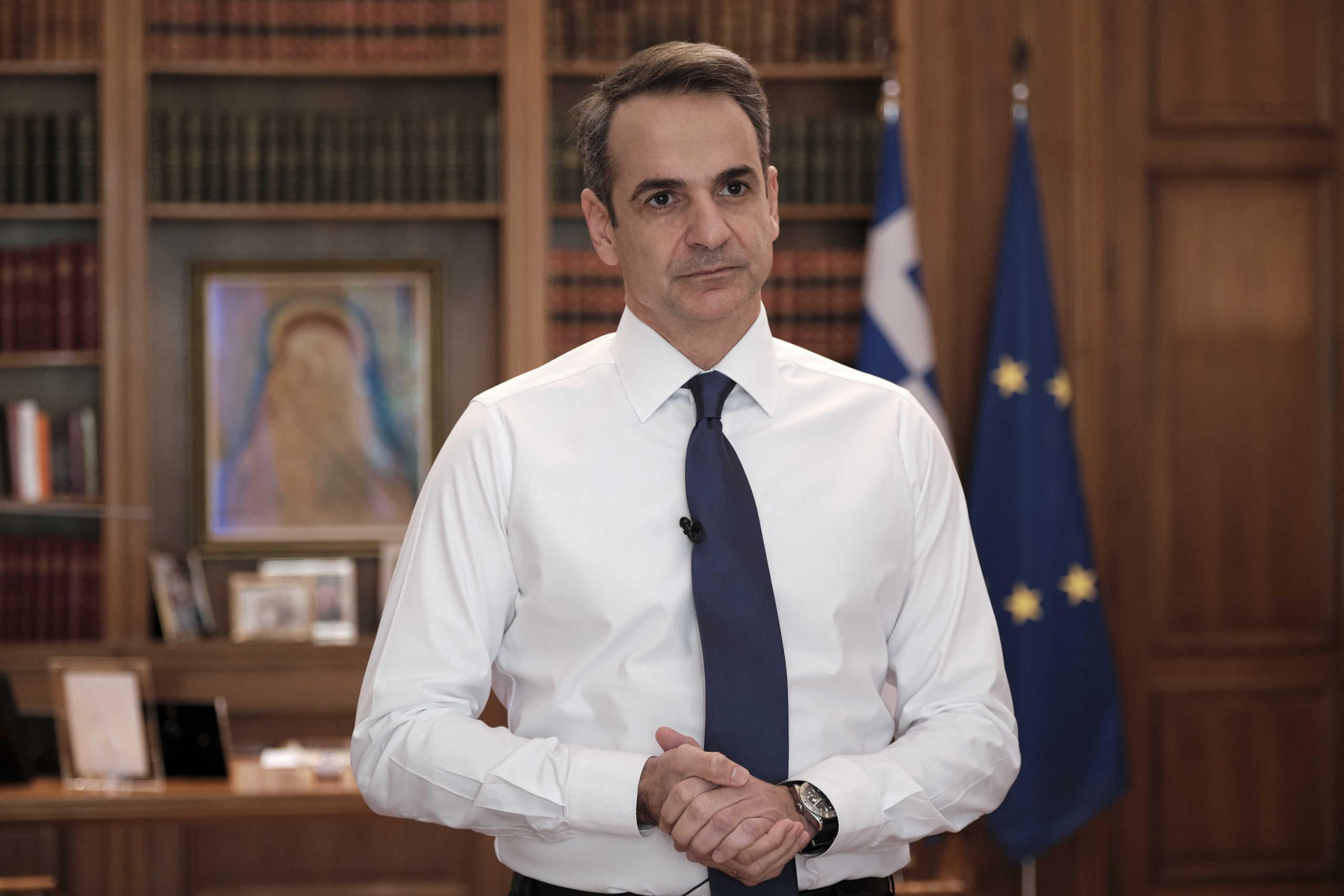 «Θέσατε στόπ στό μαῦρο χρῆμα τοῦ Τουρκικοῦ προξενείου, κ. Πρωθυπουργέ!»