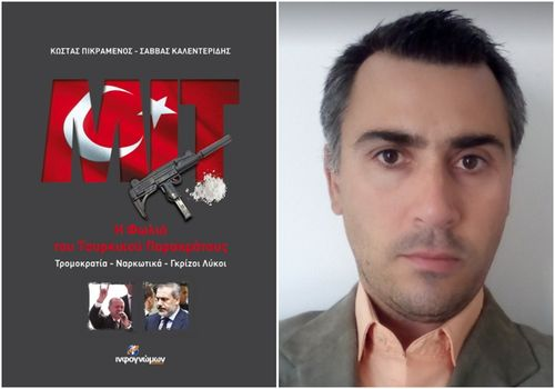 Συνέντευξη Κώστα Πικραμένου στο Newpost: Οι «αόρατοι» πράκτορες της τουρκικής ΜΙΤ στην Ευρώπη και την Ελλάδα