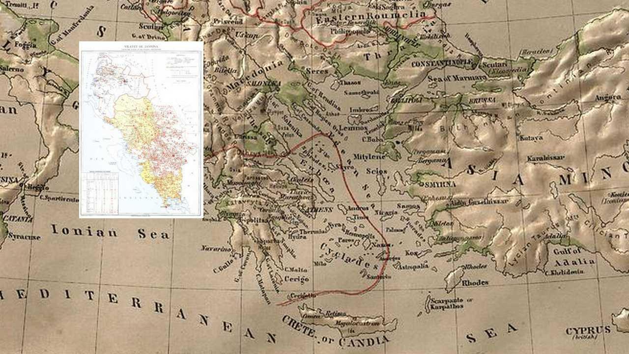 Ποιά γλώσσα μιλούσαν στην περιοχή της Ηπείρου; Αποκαλυπτικός χάρτης του 1880 (ΦΩΤΟ)